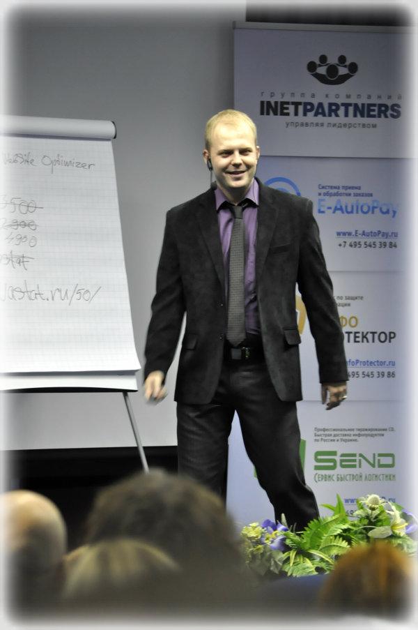 Сергей Жуковский