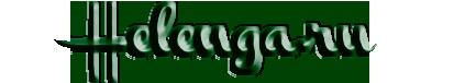 Helenga.ru